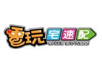 台灣-電玩宅速配-20180723 1/2 科幻遊戲始祖!?招牌翻滾跳躍即將重出江湖啦!
